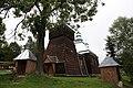 Cerkiew w Kunkowej - panoramio.jpg