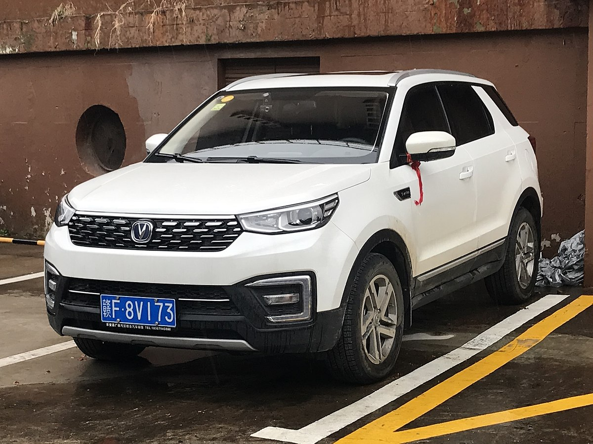 Land Rover Discovery Sport >> Changan CS55 - Wikipedia