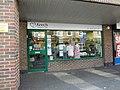 Charity shop in Ashton Square - geograph.org.uk - 2663904.jpg