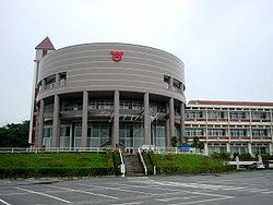 Chatan Town Office.jpg