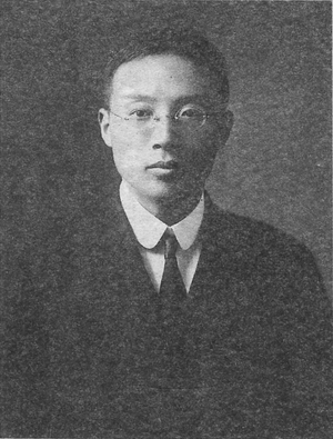Chen Qimei, military governor of Shanghai Chen Qi-mei.png