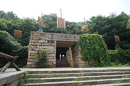 Chengshan Site of the Kingdom of Yue 05 2014-07.JPG