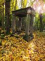 Chenstochov ------- Jewish Cemetery of Czestochowa ------- 121.JPG