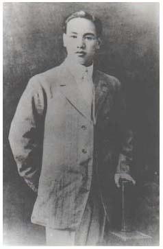 Chiang Kai-shek in 1912
