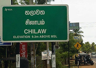 Mahatma Gandhis visit to Ceylon