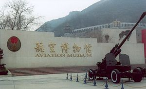 Chinese Aviation Museum.jpg