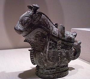 Antiquities - Chinese ritual wine server (guang), c. 1100 BC