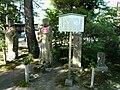 Chionji Jizou Bosatsu.jpg