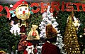 Christmas 2006 in shops of Tehran (12 8510030569 L600).jpg