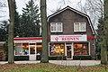 Christmas decorations at bakery Reijnen Schaarsbergen - panoramio.jpg