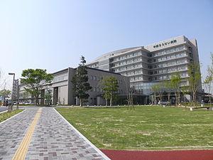 Chubu Rosai Hospital 01.JPG