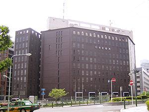 Chuo Ward Office, Tokyo (2006.05).jpg