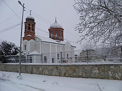 Church in Polski Trambesh.jpg