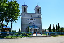 Church of Nativity of the Theotokos in Shatsk, Ukraine.JPG