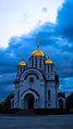 Church of St. George in Samara2.jpg