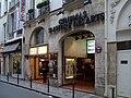 Cinéma Saint-André-des-Arts.JPG