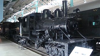 Climax locomotive - Small Class B Climax locomotive owned by the Oregon Lumber Company.