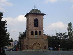 Clopotnita Dealul Patriarhiei