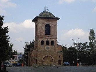 Romanian Patriarchal Cathedral - Image: Clopotnita Dealul Patriarhiei