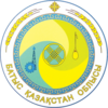 Coat of arms of West Kazakhstan Region