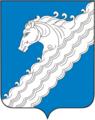Coat of Arms of Belorechensky rayon (Krasnodar krai).png