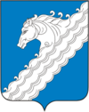 Coat of Arms of Belorechensky rayon (Krasnodar krai).png