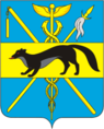 Coat of Arms of Boguchar rayon (Voronezh oblast).png