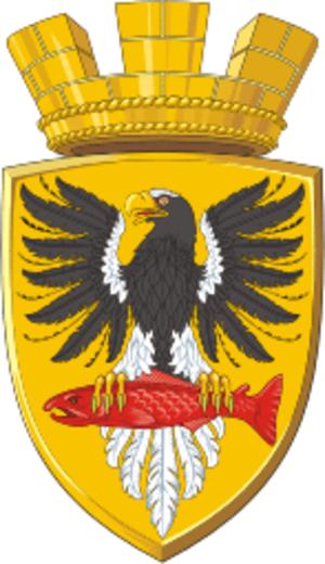 Yelizovo - Image: Coat of Arms of Elizovo (2009) (Kamchatka krai)
