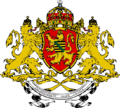 Coat of Arms of King of Bulgaria (1927-1946).png