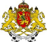 Description de l'image Coat of Arms of King of Bulgaria (1927-1946).png.