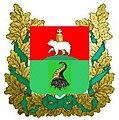 Coat of Arms of Kungursky rayon (1999).jpg