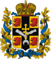 Coat of arms of Borchaly Uyezd