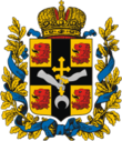 Coat of Arms of Tiflis governorate (Russian empire).png