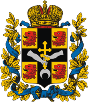 Seal of Tbilisi - The coat of arms of Tbilisi (Tiflis) under Imperial Russian rule (19th century)