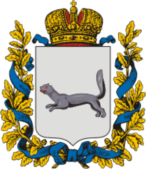 Ufa Governorate - Image: Coat of Arms of Ufa gubernia (Russian empire)