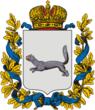 Coat of Arms of Ufa gubernia (Russian empire).png