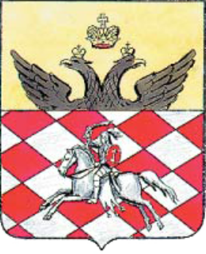 Velizh - Image: Coat of Arms of Velizh