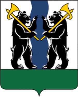Yaroslavsky District, Yaroslavl Oblast - Image: Coat of Arms of Yaroslavl rayon (Yaroslavl oblast)