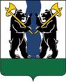 Coat of Arms of Yaroslavl rayon (Yaroslavl oblast).png