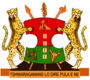 Coat of arms of Bophuthatswana.png