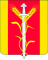 Coat of arms of Krasnoarmeiskoye municipality (Yeisk).png