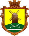Coat of arms of Krasnosilka.png