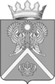 Coat of arms of Surovikinsky district 2017 hatching with a crown.png