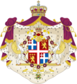 Coat of arms of the Holy House of the Kostelides in Craestonia.png