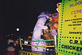 Cock Fight Mardi Gras 2005.jpg