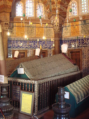 Mihrimah Sultan - Mihrimah Sultan was buried next to her father Suleiman the Magnificent inside his türbe at Süleymaniye Mosque