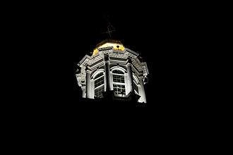 Colgate University - Colgate University Chapel Steeple