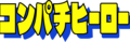 Compati-Hero-series-logo.png