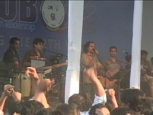 Dalchhut - Dalchhut performing at AIUB