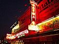 Coney Island, Brooklyn, NY, USA - panoramio (3).jpg